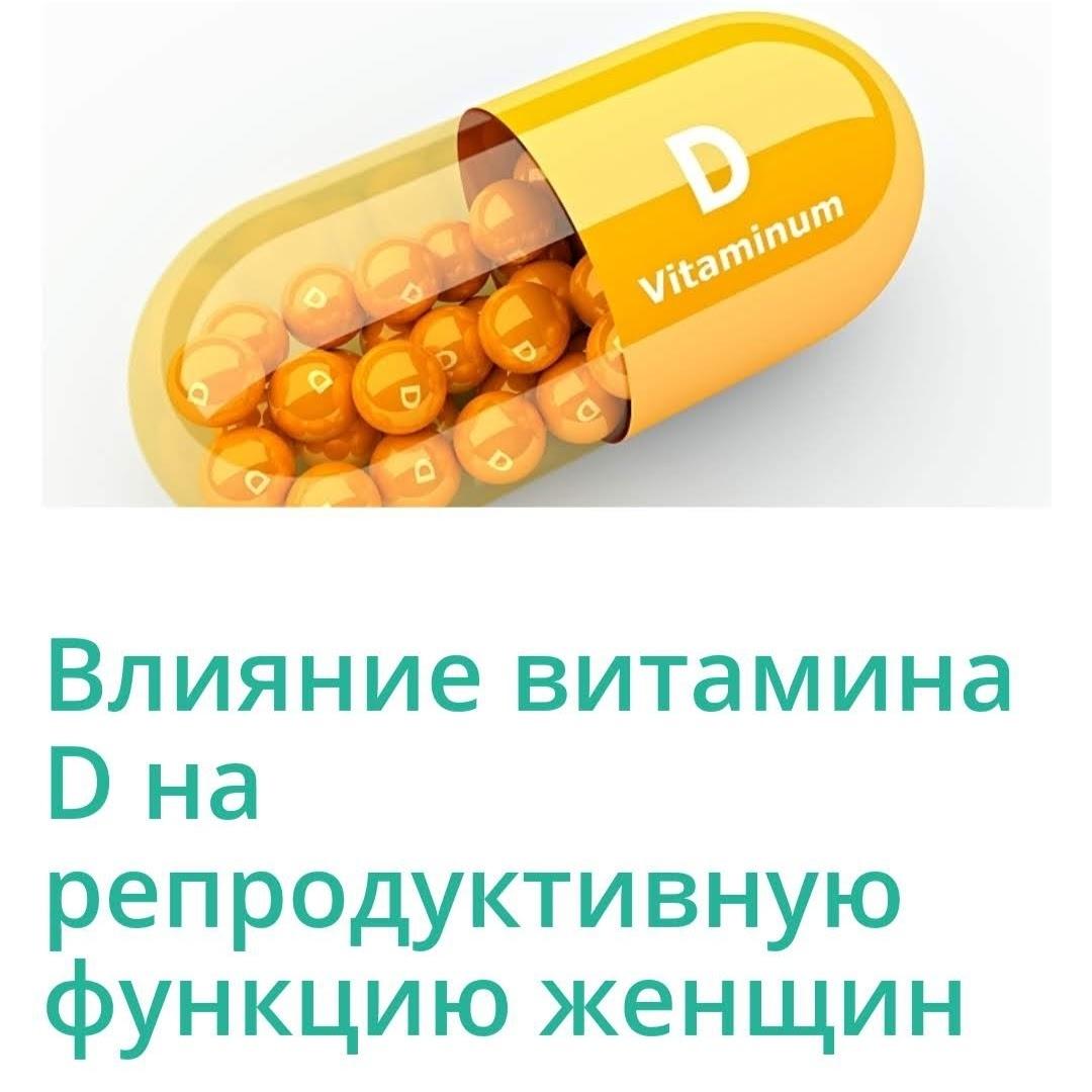 Клиника Гинеколог Плюс