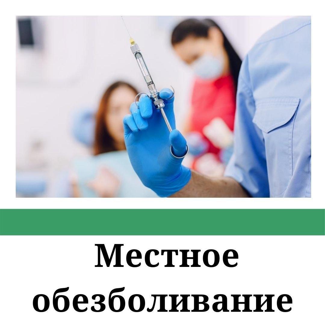 Гинеколог Плюс